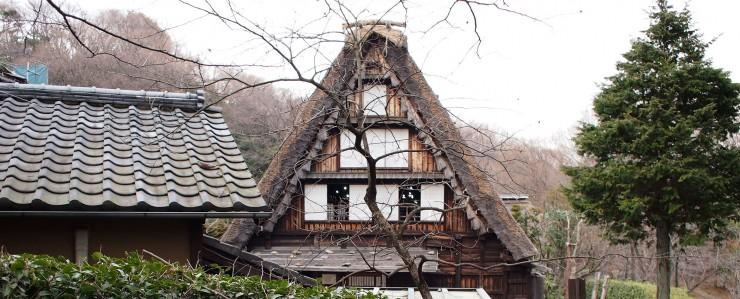 top日本小民家園