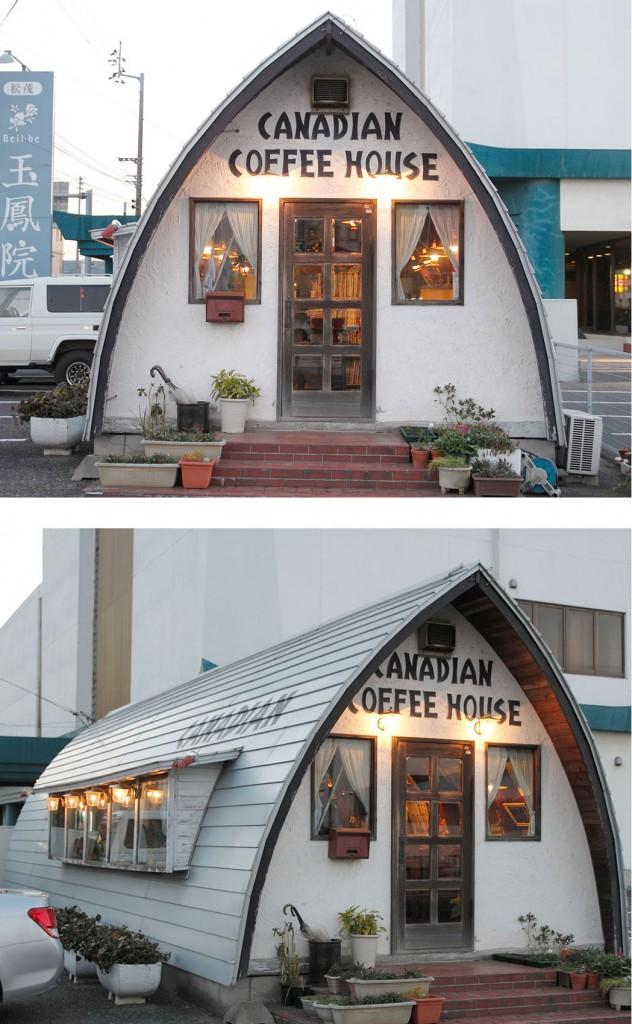 コーヒーハウス 合体