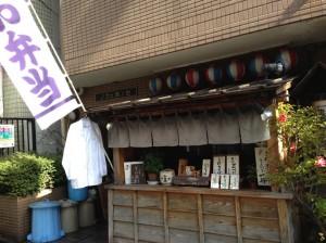 20120202_hatanodai_1