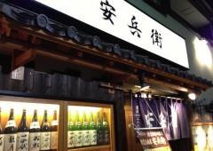 20130123_nishishinjuku_2