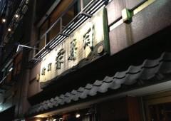 20130123_shinjuku_1
