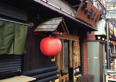 20130211_fudoumae_1