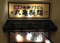 20130219_shibuya_1