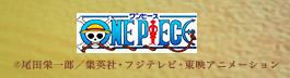 HP用ワンピース(ロゴ)