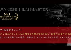 20150610_yasujiroozu_01