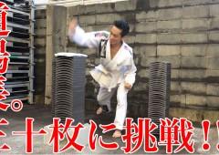20150101_kawarawari-dojo-tokyo_00