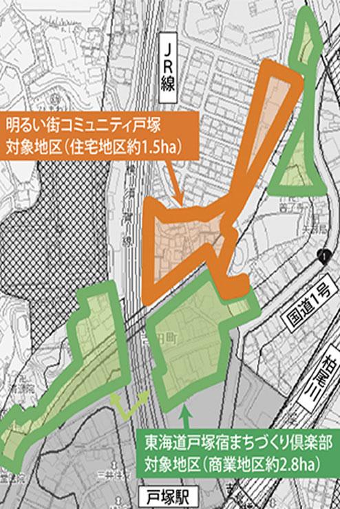 戸塚区景観法1